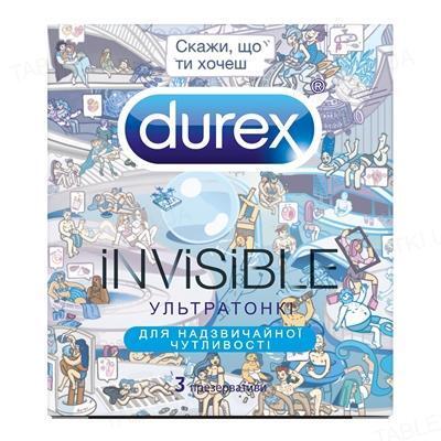 Презервативы латексные Durex Invisible (Скажи, что ты хочешь) ультратонкие, 3 штуки