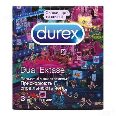 Презервативы латексные Durex Dual Extase (Скажи, что ты хочешь) рельефные с анестетиком, 3 штуки