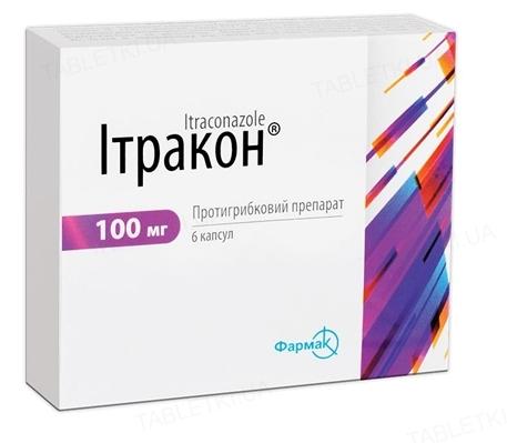 Итракон капсулы по 100 мг №6