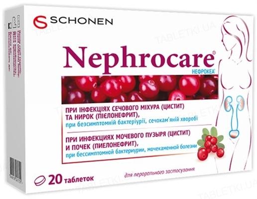 Нефрокеа таблетки №20 (10х2)