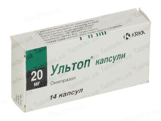 Ультоп капсулы по 20 мг №14 (7х2)
