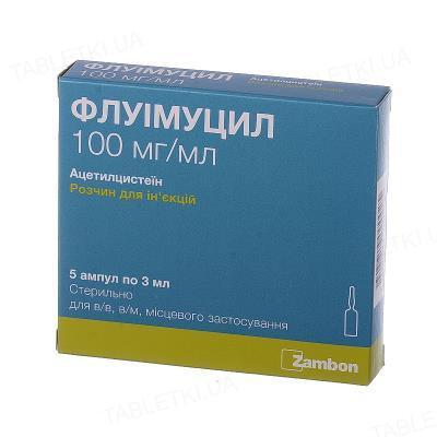 Флуимуцил раствор д/ин. 100 мг/мл по 3 мл №5 в амп.