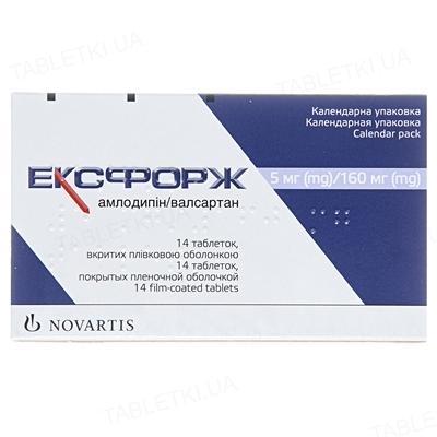 Эксфорж таблетки, п/плен. обол. по 5 мг/160 мг №14