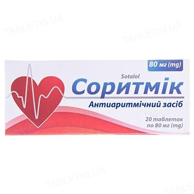 Соритмик таблетки по 80 мг №20 (10х2)