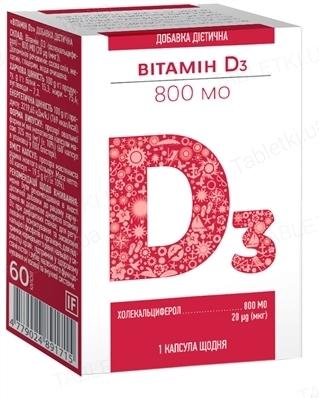 Витамин D3 капсулы №60