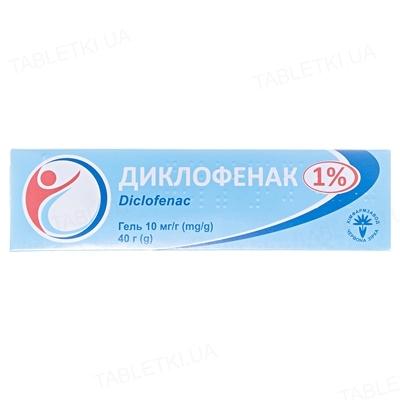 Диклофенак гель 10 мг/г по 40 г в тубах