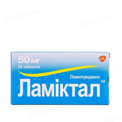 Ламіктал таблетки по 50 мг №30 (10х3)