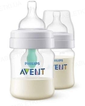 Бутылочка для кормления Philips Avent, Anti-Colic + клапан AirFree, 125 мл, 2 шт