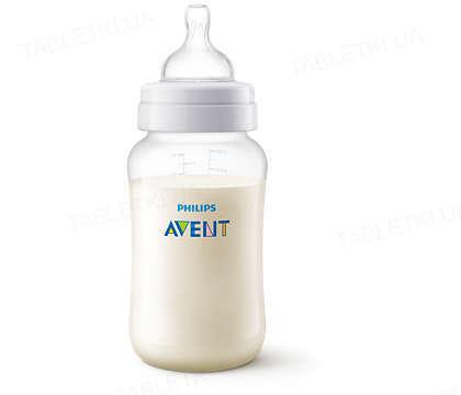 Бутылочка для кормления Philips Avent, Anti-Colic, 330 мл