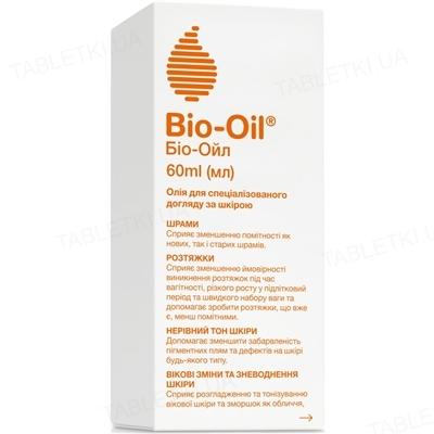 Масло Bio-Oil от растяжек, 60 мл