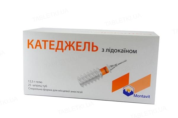 Катеджель з лідокаїном гель по 12.5 г №25 у шпр.-тубах