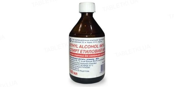 Спирт етиловий 96% розчин д/зовн. заст., спирт. 96 % по 100 мл у флак.