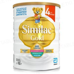 Сухая молочная смесь Similac Gold 4, для детей с 18 месяцев, 900 г