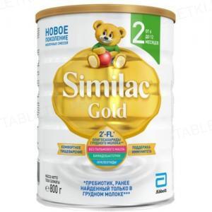 Сухая молочная смесь Similac Gold 2, для детей с 6 месяцев, 800 г