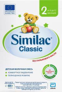 Сухая молочная смесь Similac Classic 2, для детей с 6 месяцев, 600 г