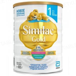 Сухая молочная смесь Similac Gold 1, для детей с рождения, 800 г