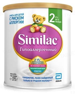 Сухая молочная смесь Similac Гипоаллергенная 2, для детей с 6 месяцев, 375 г