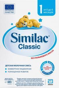 Сухая молочная смесь Similac Classic 1, для детей с рождения, 600 г