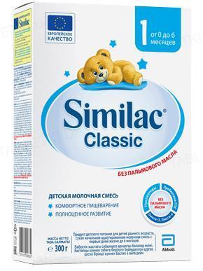 Сухая молочная смесь Similac Classic 1, для детей с рождения, 300 г