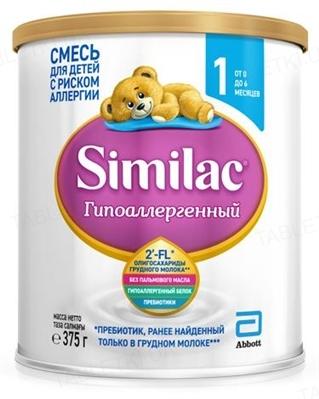 Сухая молочная смесь Similac Гипоаллергенная 1, для детей  с рождения, 375 г