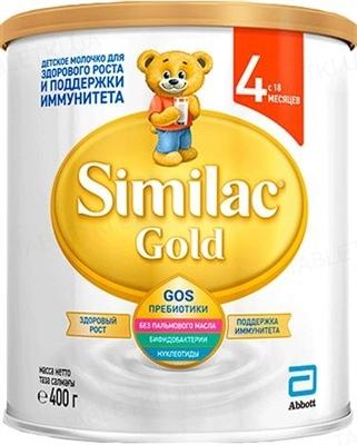 Сухая молочная смесь Similac Gold 4, для детей с 18 месяцев, 400 г