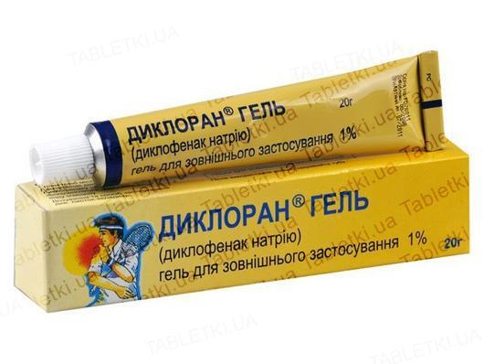 Диклоран гель 10 мг/г по 20 г в тубах
