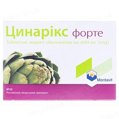 Цинарикс форте таблетки, п/о по 600 мг №30 (15х2)
