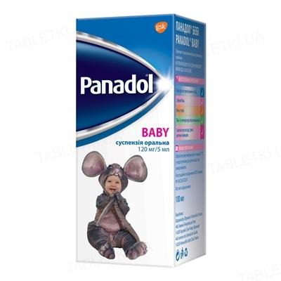 Панадол бебі суспензія ор. 120 мг/5 мл по 100 мл у флак.