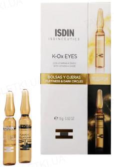 Набор Isdin Выразительный Взгляд (Крем для кожи вокруг глаз, 15 мл + Сыворотка дневная, 2 мл + Сыворотка ночная, 2 мл)