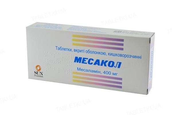 Месакол таблетки, п/о, киш./раств. по 400 мг №50 (10х5)