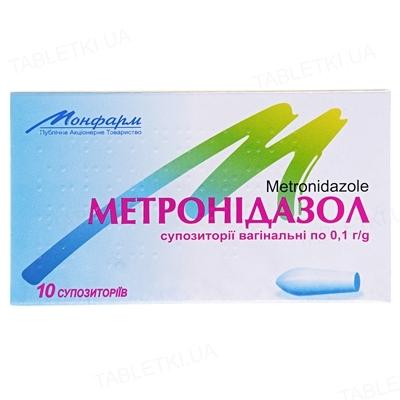 Метронидазол суппозитории вагин. по 0.1 г №10 (5х2)