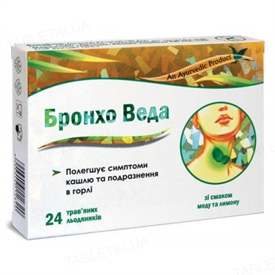 Бронхо Веда леденцы со вкусом меда и лимона леденцы №24 (12х2)