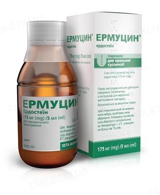 Эрмуцин порошок д/ор. сусп. 175 мг/5 мл во флак.