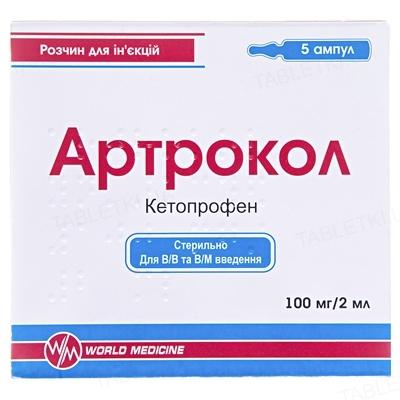 Артрокол раствор д/ин. 100 мг/2 мл по 2 мл №5 в амп.