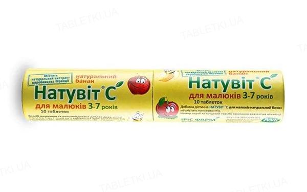 Натувит С для малышей таблетки банан №10