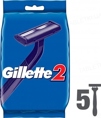 Бритвы Gillette 2 одноразовые, 5 штук