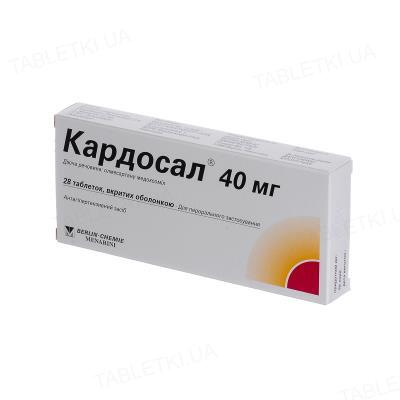 Кардосал 40 мг таблетки, п/плен. обол. по 40 мг №28 (14х2)
