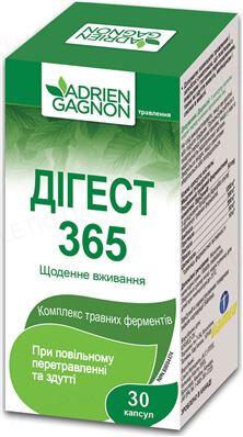 Дигест 365 капсулы по 50 мг №30 во флак. пласт.
