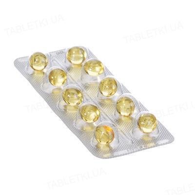 Витамин А капсулы мягк. по 100000 МЕ №10
