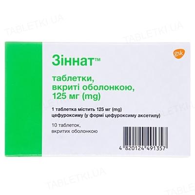 Зиннат таблетки, п/о по 125 мг №10
