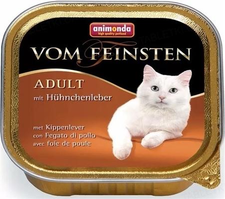 Консервы для кошек Animonda Vom Feinsten c куриной печенью, 100 г (32 шт)