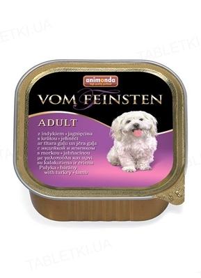 Консервы для собак Animonda Fom Feinsten с индейкой и ягненком, 150 г (22 шт)