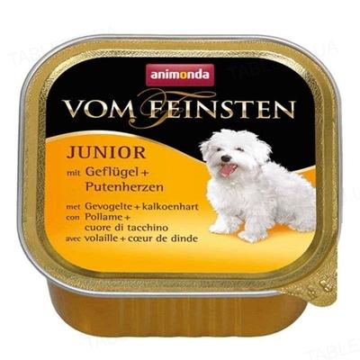 Консервы для щенков Animonda Vom Feinsten Junior с курицей и сердцем индейки, 150 г (22 шт)