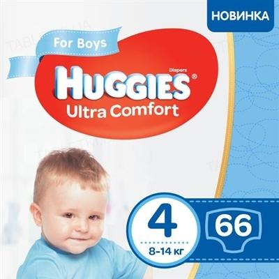 Подгузники детские Huggies Ultra Comfort для мальчиков размер 4, 8-14 кг, 66 штук