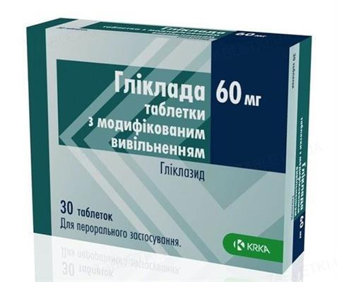 Гліклада таблетки з модиф. вивіл. по 60 мг №30 (15х2)