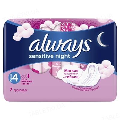 Прокладки гигиенические Always Ultra Sensitive Night, 6 капель, 4 размер, 7 штук