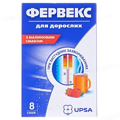 Фервекс для взрослых с малиновым вкусом порошок д/ор. р-ра №8 в саше