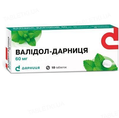 Валидол-Дарница таблетки по 60 мг №10 в пач.