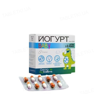 Йогурт Baby капсулы по 100 мг №30 в блист.