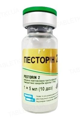 Вакцина Песторин 2 (ДЛЯ ЖИВОТНЫХ) против геморрагической болезни кроликов типа 2, 10 доз